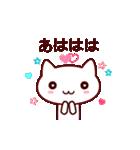 【動く★大人ねこ】めっちゃポジティブ(個別スタンプ:16)