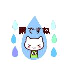 【動く★大人ねこ】めっちゃポジティブ(個別スタンプ:22)