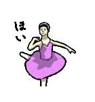 なんかバレエ 3(個別スタンプ:02)