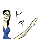なんかバレエ 3(個別スタンプ:03)