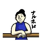 なんかバレエ 3(個別スタンプ:10)