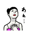 なんかバレエ 3(個別スタンプ:11)