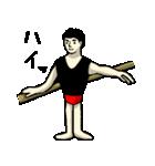 なんかバレエ 3(個別スタンプ:16)