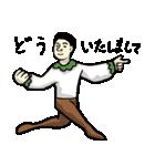 なんかバレエ 3(個別スタンプ:18)