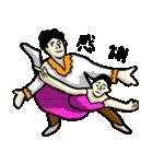 なんかバレエ 3(個別スタンプ:26)