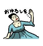 なんかバレエ 3(個別スタンプ:29)