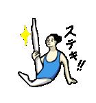 なんかバレエ 3(個別スタンプ:31)
