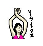 なんかバレエ 3(個別スタンプ:40)