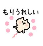 【もり/森】が使う専用/名字/名前スタンプ(個別スタンプ:05)
