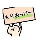 【もり/森】が使う専用/名字/名前スタンプ(個別スタンプ:09)