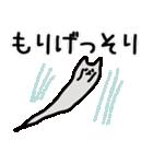 【もり/森】が使う専用/名字/名前スタンプ(個別スタンプ:15)