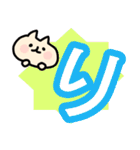 【もり/森】が使う専用/名字/名前スタンプ(個別スタンプ:20)