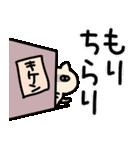【もり/森】が使う専用/名字/名前スタンプ(個別スタンプ:25)