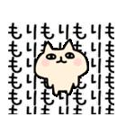 【もり/森】が使う専用/名字/名前スタンプ(個別スタンプ:31)