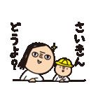 育児疲れ!育子さん 〜ママ友編〜(個別スタンプ:01)