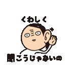 育児疲れ!育子さん 〜ママ友編〜(個別スタンプ:02)