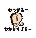 育児疲れ!育子さん 〜ママ友編〜(個別スタンプ:03)