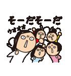育児疲れ!育子さん 〜ママ友編〜(個別スタンプ:04)