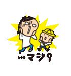 育児疲れ!育子さん 〜ママ友編〜(個別スタンプ:05)