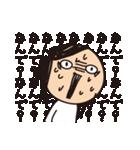 育児疲れ!育子さん 〜ママ友編〜(個別スタンプ:06)