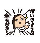 育児疲れ!育子さん 〜ママ友編〜(個別スタンプ:07)