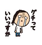 育児疲れ!育子さん 〜ママ友編〜(個別スタンプ:08)