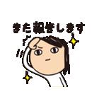 育児疲れ!育子さん 〜ママ友編〜(個別スタンプ:09)