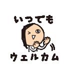 育児疲れ!育子さん 〜ママ友編〜(個別スタンプ:10)