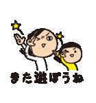 育児疲れ!育子さん 〜ママ友編〜(個別スタンプ:11)