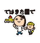 育児疲れ!育子さん 〜ママ友編〜(個別スタンプ:12)