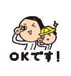 育児疲れ!育子さん 〜ママ友編〜(個別スタンプ:13)