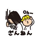 育児疲れ!育子さん 〜ママ友編〜(個別スタンプ:14)