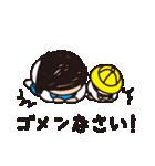 育児疲れ!育子さん 〜ママ友編〜(個別スタンプ:16)