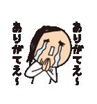 育児疲れ!育子さん 〜ママ友編〜(個別スタンプ:17)