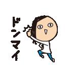 育児疲れ!育子さん 〜ママ友編〜(個別スタンプ:18)