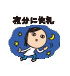 育児疲れ!育子さん 〜ママ友編〜(個別スタンプ:19)