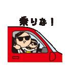 育児疲れ!育子さん 〜ママ友編〜(個別スタンプ:20)
