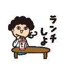 育児疲れ!育子さん 〜ママ友編〜(個別スタンプ:23)