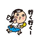 育児疲れ!育子さん 〜ママ友編〜(個別スタンプ:24)