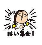 育児疲れ!育子さん 〜ママ友編〜(個別スタンプ:25)