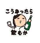 育児疲れ!育子さん 〜ママ友編〜(個別スタンプ:27)