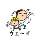 育児疲れ!育子さん 〜ママ友編〜(個別スタンプ:28)