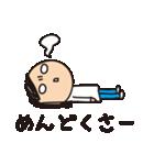 育児疲れ!育子さん 〜ママ友編〜(個別スタンプ:29)