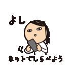 育児疲れ!育子さん 〜ママ友編〜(個別スタンプ:30)