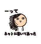 育児疲れ!育子さん 〜ママ友編〜(個別スタンプ:31)