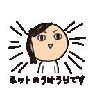 育児疲れ!育子さん 〜ママ友編〜(個別スタンプ:32)