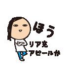 育児疲れ!育子さん 〜ママ友編〜(個別スタンプ:33)