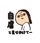 育児疲れ!育子さん 〜ママ友編〜(個別スタンプ:34)