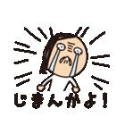 育児疲れ!育子さん 〜ママ友編〜(個別スタンプ:35)