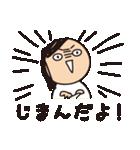育児疲れ!育子さん 〜ママ友編〜(個別スタンプ:36)